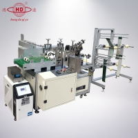 Automate Disposable Non Woven Medical Shoes Film Cover Making Machine