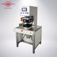 Semi-auto Blank Respirator Mask Forming Machine,Non Woven Cup Mask Shape Making Machine